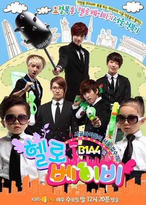 B1A4's Hello Baby 2012 (South Korea)