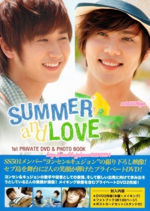 Summer and love 2011 (Japan)