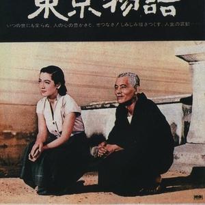 Tokyo Story 1953 (Japan)