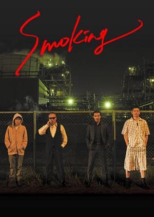 Smoking (Japan) 2018