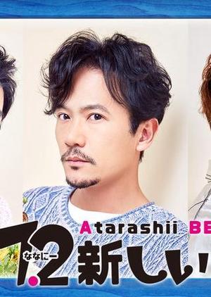 7.2 Atarashii Betsu no Mado 2018 (Japan)