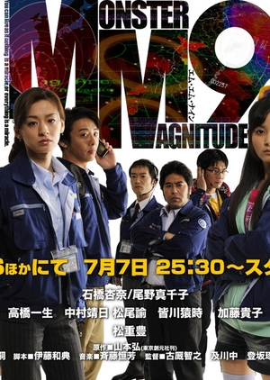 MM9 2010 (Japan)