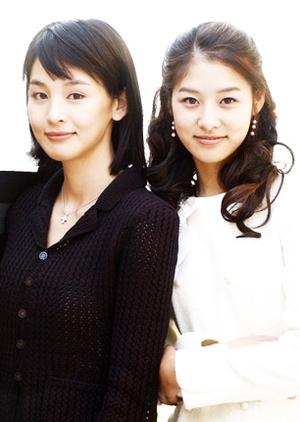 Pretty Woman 2003 (South Korea)