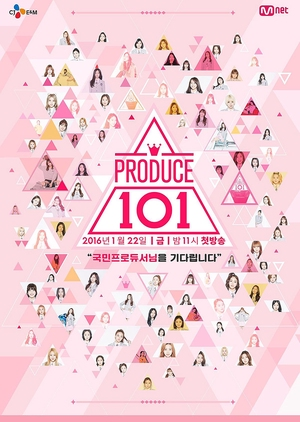 Produce 101: Season 1 2016 (South Korea)