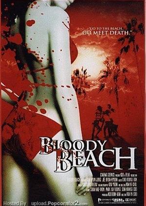 Bloody Beach 2000 (South Korea)