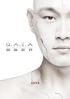 G.A.E.A. 2019 (China)