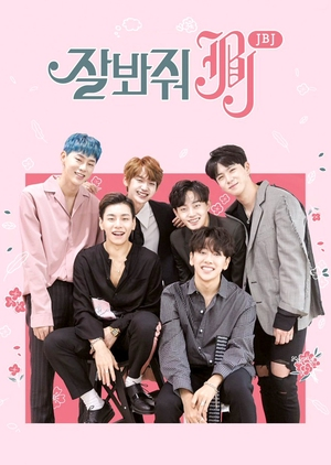 Just Be Joyful JBJ 2017 (South Korea)
