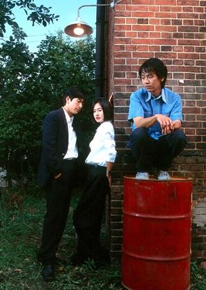 Legend 2001 (South Korea)