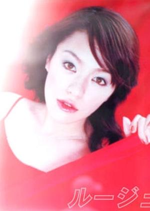 Rouge 2001 (Japan)