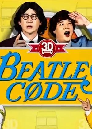 Beatles Code 3D 2013 (South Korea)