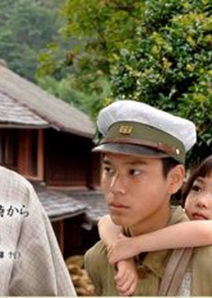 Grave of the Fireflies 2005 (Japan)