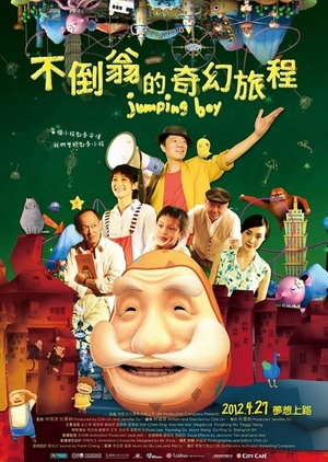 Jumping Boy 2012 (Taiwan)