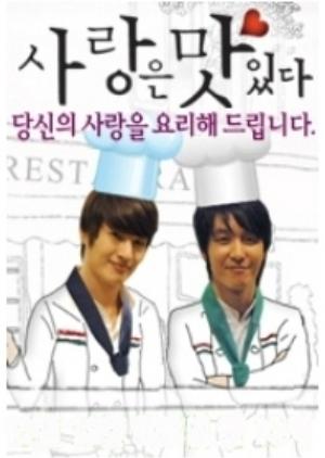 Love is Delicious 2008 (South Korea)
