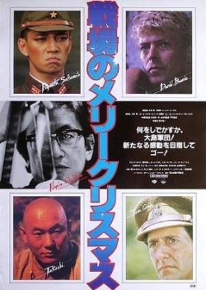 Merry Christmas Mr Lawrence 1983 (Japan)