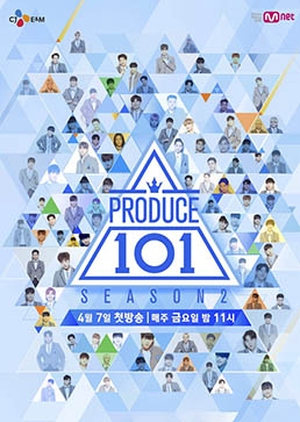 Produce 101: Season 2 2017 (South Korea)