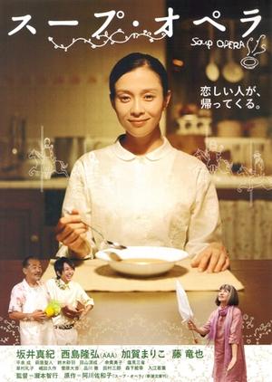 Soup Opera 2010 (Japan)