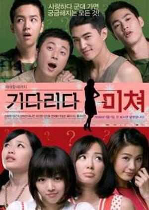 The Longest 24 Months 2008 (South Korea)
