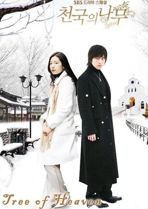 Tree of Heaven 2006 (South Korea)