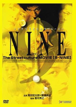 9-NINE 2000 (Japan)