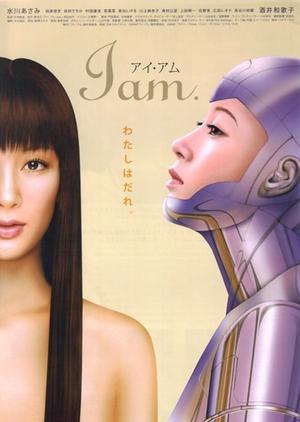I am 2010 (Japan)