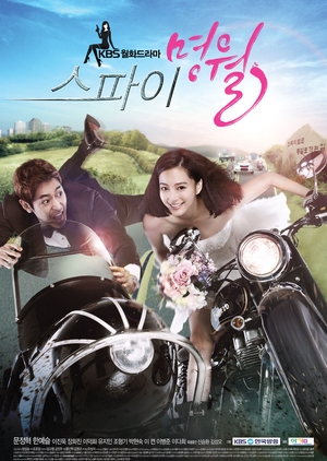 Myung Wol the Spy 2011 (South Korea)