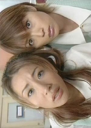 O.L.B.B. 2 2001 (Japan)