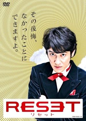 Reset 2009 (Japan)