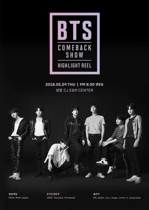 BTS Comeback Show 2018 (South Korea)