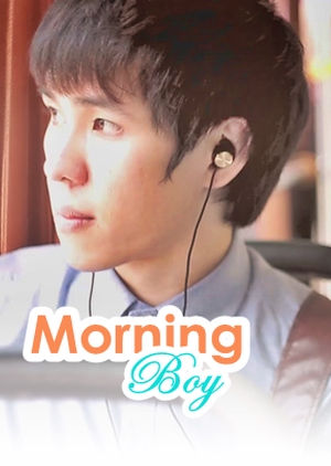 Morning Boy 2014 (Thailand)