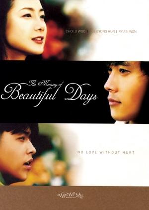 Beautiful Days 2001 (South Korea)