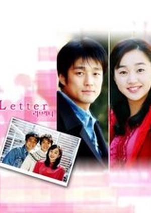 Love Letter 2003 (South Korea)