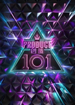 Produce 101 China 2018 (China)