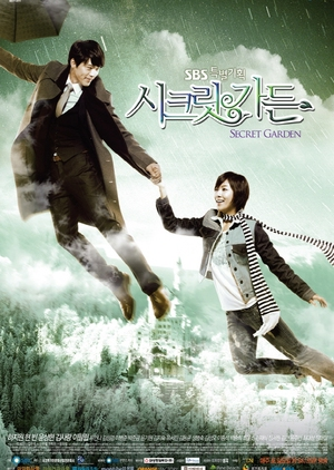 Secret Garden Special 2011 (South Korea)