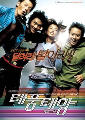 The Aggressives 2005 (South Korea)