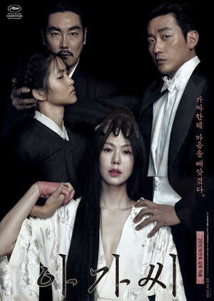 The Handmaiden 2016 (South Korea)