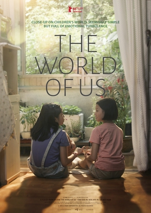The World of Us 2016 (South Korea)