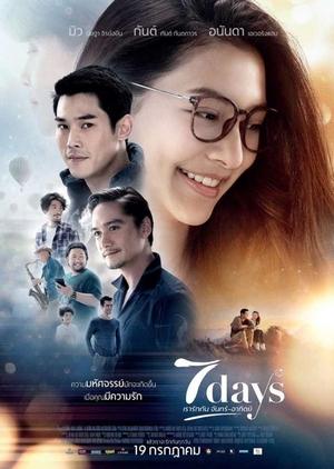 7 Days 2018 (Thailand)