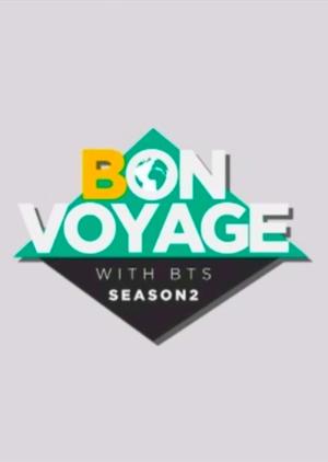 BTS: Bon Voyage 2 2017 (South Korea)