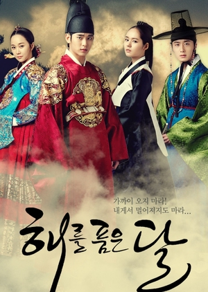 Moon Embracing the Sun 2012 (South Korea)