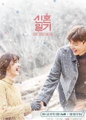 Newlyweds Diary: Season 1 2017 (South Korea)
