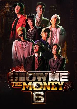 Show Me The Money: Season 6 2017 (South Korea)