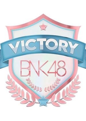 Victory BNK48 2018 (Thailand)