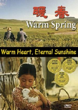 Warm Spring 2003 (China)