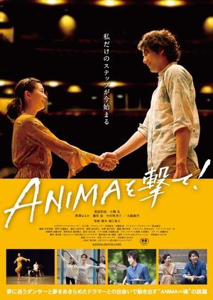 Anima! 2018 (Japan)