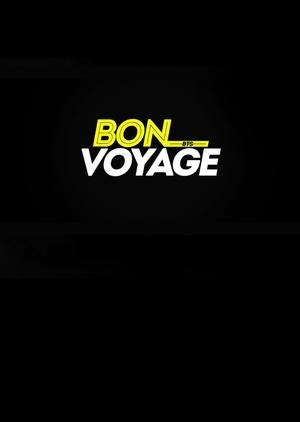 BTS: Bon Voyage 2016 (South Korea)
