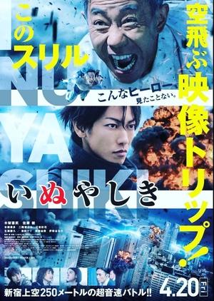 Inuyashiki 2018 (Japan)