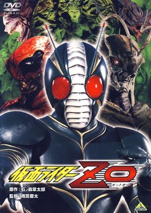 Kamen Rider ZO 1993 (Japan)