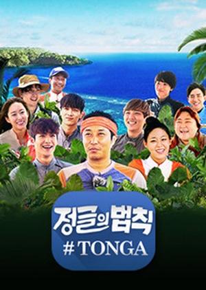Law of the Jungle in Tonga 2016 (South Korea)