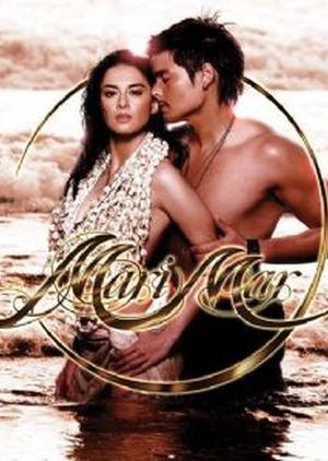 Marimar 2007 (Philippines)