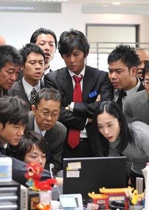 Odoru Daisosasen THE TV SPECIAL 2012 (Japan)